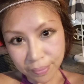 Ds あき 秋 Akiko